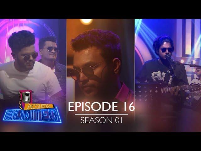 Acoustica Unlimited | Episode 16 - (2019-09-08)
