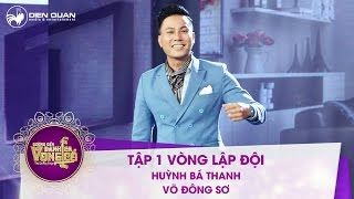 duong den danh ca vong co  tap 1 huynh ba thanh  vo dong so