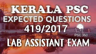 Kerala PSC || Lab Assistant Exam || Expected Questions