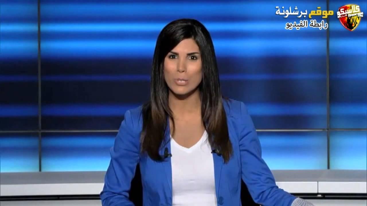 HD أبرز أخبار برشلونة لهذا اليوم من الجزيرة الرياضية - YouTube