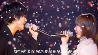 Dream High OST - Maybe - Sun Ye (Simple/Easy Lyrics)