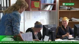 Новое приложение для пропаганды ингушского языка.