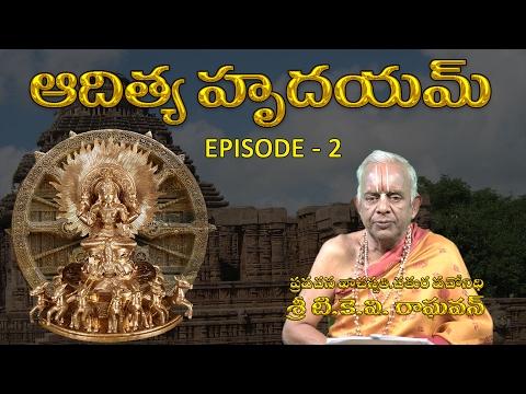 Powerful Aditya Hrudayam Stotram to attain good healthy life || by Sri TKV Raghavan || Episode 2