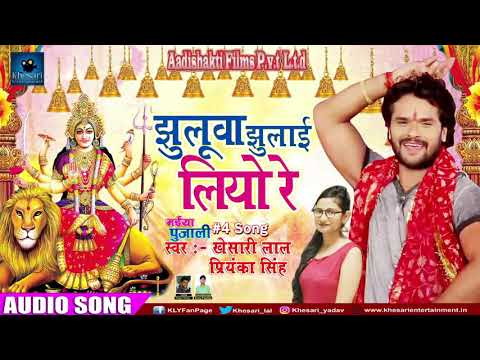 Bhojpuri ka superhit bhakti song nimiya Pe Jhula July deywo re