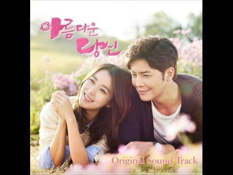 """안예찬 """"아름다운 당신 OST"""