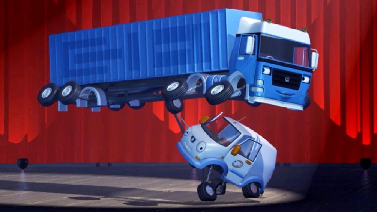 Олли Веселый грузовичок  - Только Бамптон - Мультфильм про машинки - Премьер