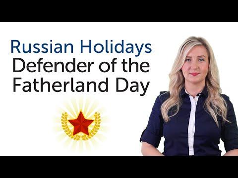 Russian Holidays - Defender of the Fatherland Day - День защитника Отечества