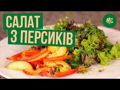 рецепт уксусом салат легкого из фото с с