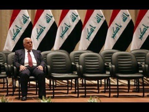 Will Abadi speak in New York today or Not????