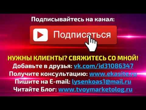 Займер взять займ онлайниз YouTube · С высокой четкостью · Длительность: 5 мин56 с  · Просмотры: более 3.000 · отправлено: 19.10.2016 · кем отправлено: Банки Тут