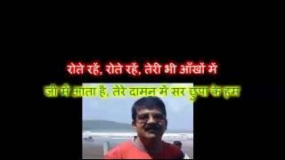 tere bina Jindagi se (Andhi)karaoke by dr Bawane with female voice