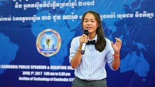 20170401 2017 jci cambodia public speaking debating championship part i