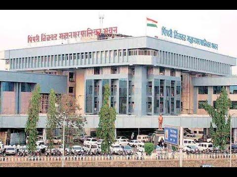 Pcmc Election Yogesh Bahl Yashwant Bhosale Ncp Bjp Pimpri Chinchwad Corruption