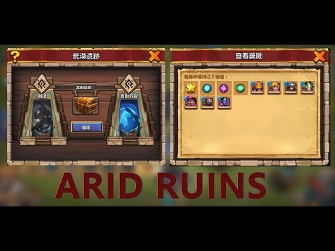 Castle Clash : New Game-mode | ARID RUINS |