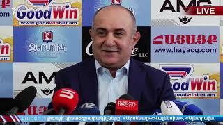 ԼՈՒՐԵՐ 11.00   «Ազատություն» TV  19.04.2019