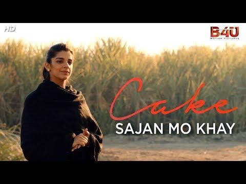 Sajan Mo Khay- Official Video Song | Cake |  Aamina Sheikh, Sanam Saeed, Adnan Malik | The Sketches