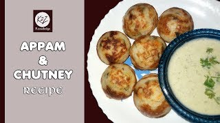 Appam Recipe || South Indian Appam || Home Made Appam || Vegetable Appam Recipe