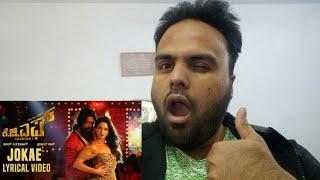 Jokae Song with Lyrics Review ,Reaction , | KGF Kannada Movie | Yash | Tamannaah | Prashanth Neel |