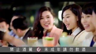 星期五美式餐廳 TGI FRIDAYS 上班族30秒廣告