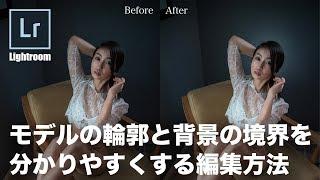 カメラマンの早川結希(Hayakawa Yuiki)です。今回はAdobeのLightroomを...