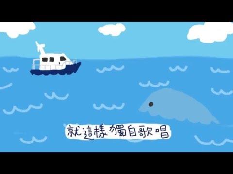 【WONDERLAND中字】防彈少年團 BTS - Whalien 52
