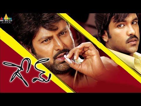 Game Telugu Full Movie | Telugu Full Movies | Mohan Babu, Vishnu, Parvati Melton