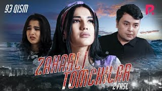 Zaharli tomchilar (o'zbek serial) | Захарли томчилар (узбек сериал) 93-qism