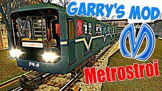 Garry's Mod: Мод «Metrostroi»: Запуск і Робота складу, серії 81-717/714 «Номерний» • ЛГЗ. ►
