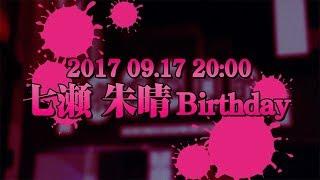 【店舗情報はコチラ】 https://www.star-guys.jp/kansai/osakaminami/ni...