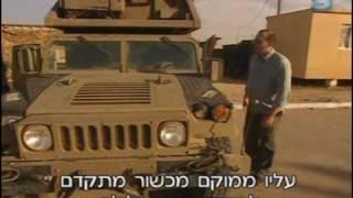 Армия обороны - Орлы Полевой Разведки части 1из3