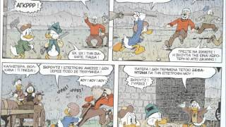 The Life and Times of Scrooge McDuck funny shots greek 1