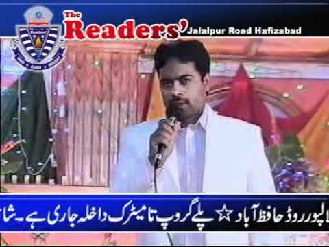 Zafar Iqbal Poet Sir Zafar Iqbal Zafar Poem on