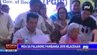 SPORTS BALITA: MOA sa Palarong Pambansa 2018, nilagdaan