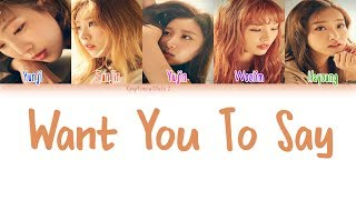 PLAYBACK - Want You To Say (말해줘) LYRICS [COLOR CODED HAN ROM ENG]