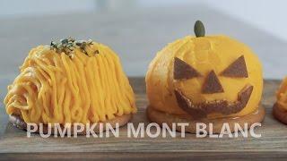 Jack-o'-Lantern cake  Pumpkin mont blanc ジャックオランタンケーキ かぼちゃのモンブラン