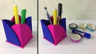 DIY Pen & Pencil Holder | Best craft idea | paper craft ideas | Cool idea you should know