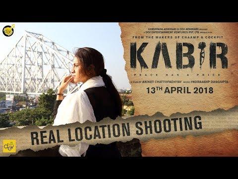KABIR Files   Case No. 07   Real Location Shooting   Dev   Rukmini Maitra   13th April 2018
