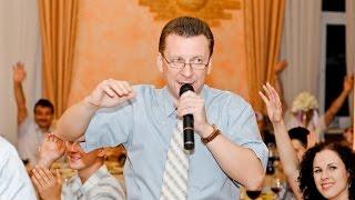 Ведущий на свадьбу свадеб недорого Тамада лучший   Днепропетровск  отзывы мужчина
