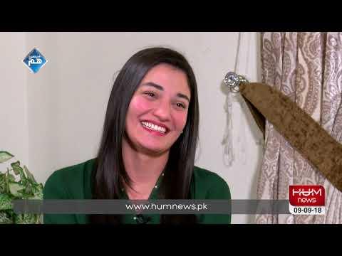 Main Nahi HUM With Muniba Mazari, 9th September 2018   HUM News