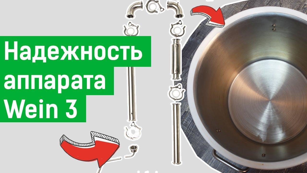 Уплотнения для самогонного аппарата самогонный аппарат купить яндекс маркет