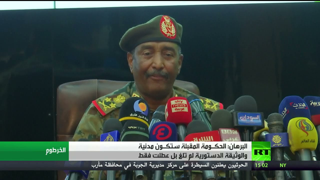 البرهان: الحكومة ستكون مدنية وغير حزبية  - نشر قبل 9 ساعة