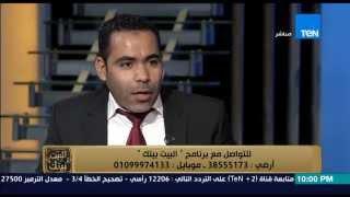 البيت بيتك - د/ عبدالرحمن حماد... افلام السبكى تساعد على زيادة نسبة تعاطى المخدرات