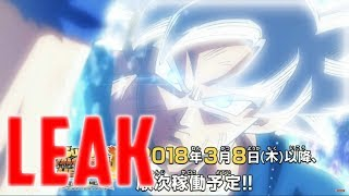 LEAKED! First MASTERED ULTRA INSTINCT GOKU Anime IMAGE | Dragon Ball Super 129 130 131 Spoilers!