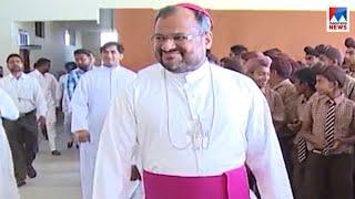 Jalandhar bishop arrest