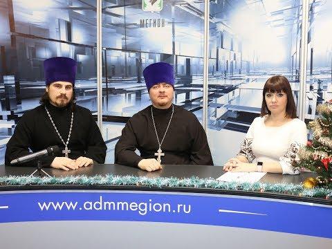Megion.net мегионский форум подать объявление работа электрик в барнауле свежие вакансии
