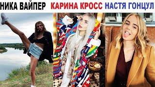 НОВЫЕ ВАЙНЫ инстаграм 2019 | Давид Манукян / Рахим Абрамов / Ника Вайпер