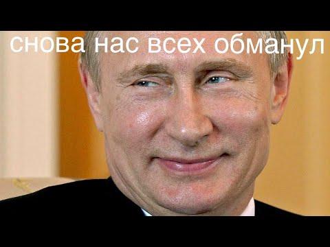 Путин опять обманул! Выходных не будет...