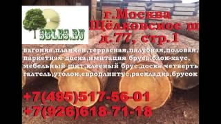 Террасная,половая доска,вагонка,планкен,имитация бруса из лиственницы в Москве(, 2016-12-01T15:48:31.000Z)