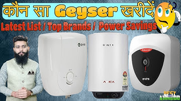 Best Geyser In India 2020, Top 5 Best Water Heater For Home With Price (Top Brands Geysers)