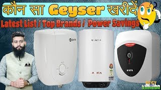 Best Geyser In India 2019, Top 5 Best Water Heater For Home With Price (Top Brands Geysers)